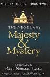 Megillah: Majesty and Mystery