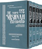 Elucid Mishnah - Zeraim Set