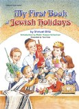 MY 1ST BOOK OF JEWISH HOLIDAYS