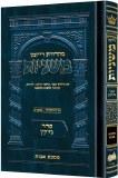 Hebrew Ryzman Mishnah Avos