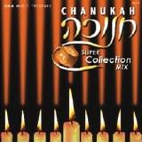 Chanuka Super Collection Mix