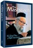The Mashgiach