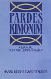 Pardes Rimonim - P/B