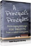 A Principal's Principles