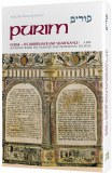 Purim: Its Observance