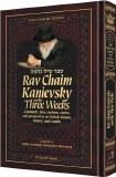 Rav Chaim Kanievsky - 3 Weeks