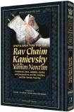 Rav Ch Kanievsky Yamim Noraim