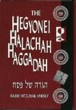 Haggadah Hegyonei Halacha HEB