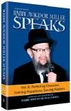 Rabbi Avigdor Miller Speaks 2