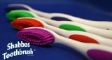 Shabbos Toothbrush 4-Pack