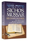 Sichos Mussar