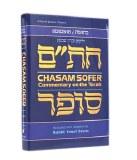 Chasam Sofer On Bereishis