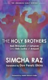 The Holy Brothers