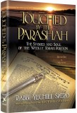 Touched By The Parasha - Vol 1