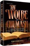 Rav Wolbe on Chumash