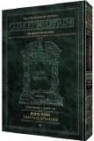 Talmud Yerushalmi/shevees vol1