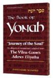 The Book of Yonah/Vilna Gaon