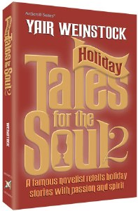 Holiday Tales For The Soul - 2