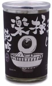 Chiyomusubi Cup 180ML