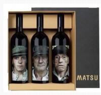 Matsu Wine Gift Pack