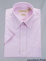 London's Big & Tall Easy Care Short Sleeve Dress Shirt