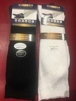 Windsor Seamless Non-Binding Sock