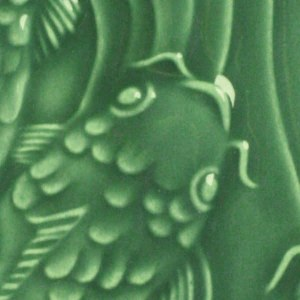 40 Dark Green Gloss Pint