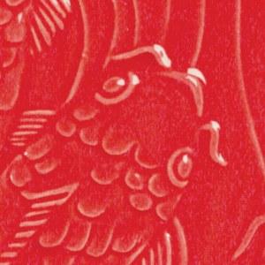 58 Brilliant Red Gloss Pint