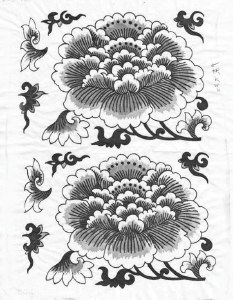 Decal, Rice Paper 27 Black
