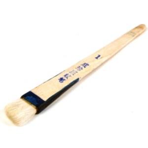 """Hake Brush 1"""""""