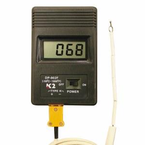 Pyrometer, Digital Handheld
