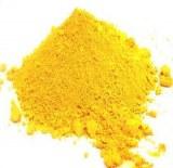 Iron Oxide, Yellow, 1/4 lb