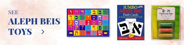 Aleph Beis Toys