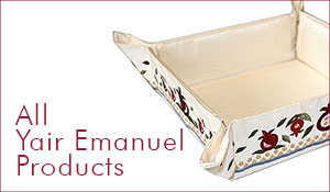 All Yair Emanuel Products