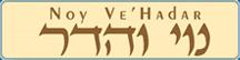 Noy Vehadar Judaica