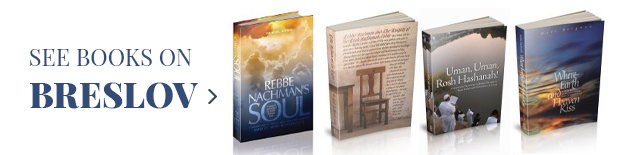 See Books on Breslov Books