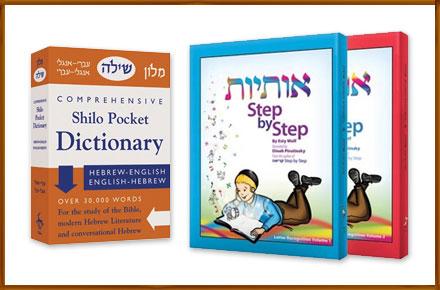 Dictionaries & Resources