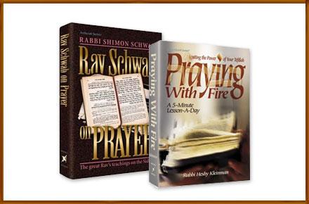Prayer Commentaries