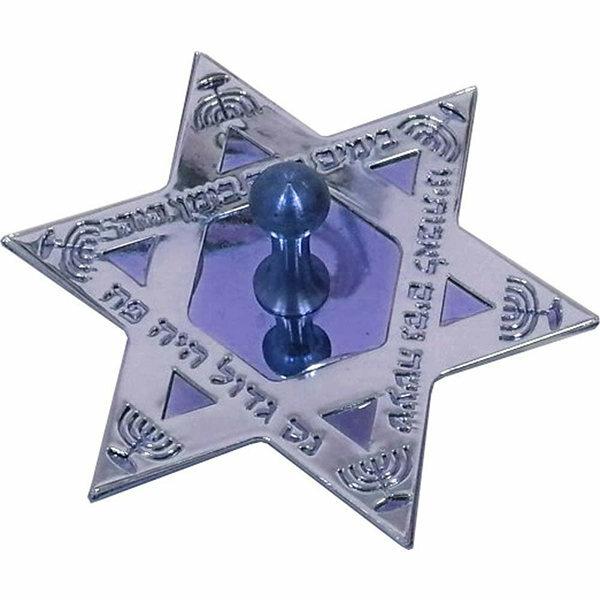 Star of David Designed Dreidels