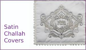 Satin Challah Covers