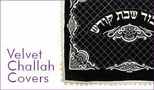 Velvet Challah Covers