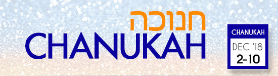 Hanukkah Super Store Your source for all your Chanukah needs