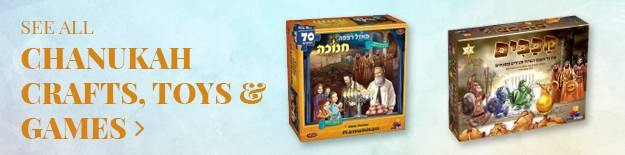 Chanukah Crafts, Toys & Games