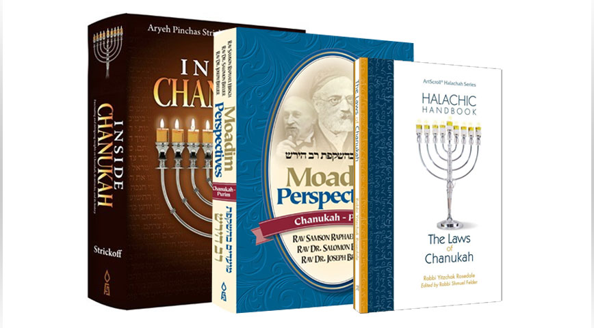 Chanukah Books & Music