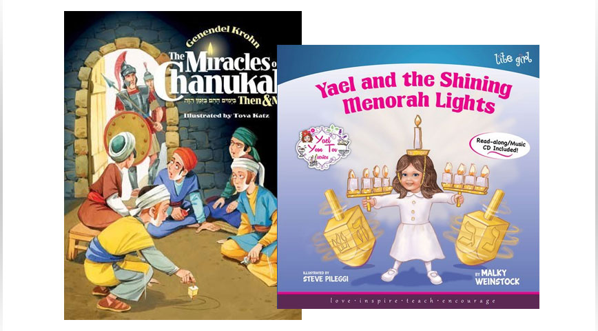 Chanukah Children's Books & DVDs