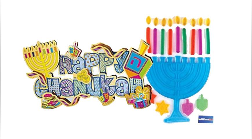 Chanukah Party & Decorations