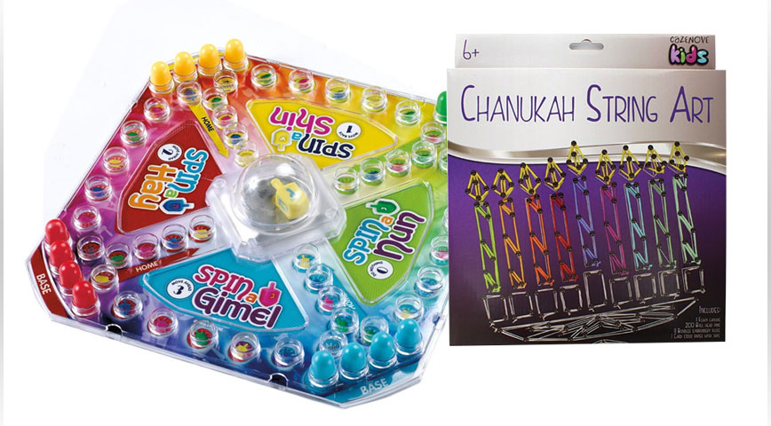 Chanukah Games, Toys & Activities
