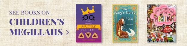 Children's Megillahs