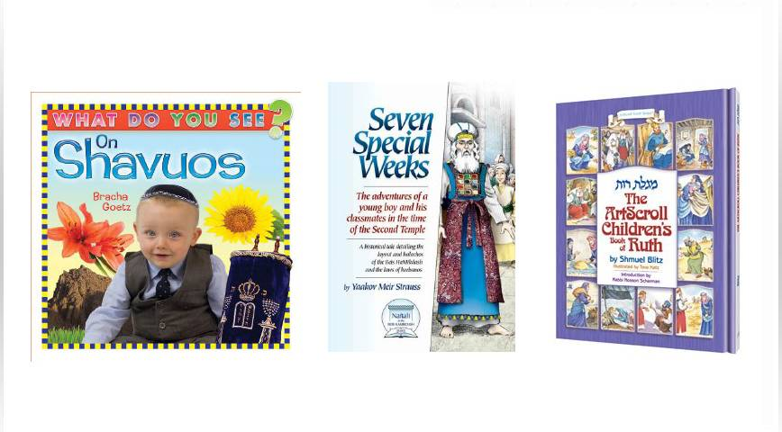 Children's Shavous Books