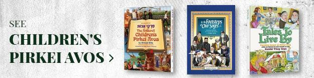Children's Pirkei Avos